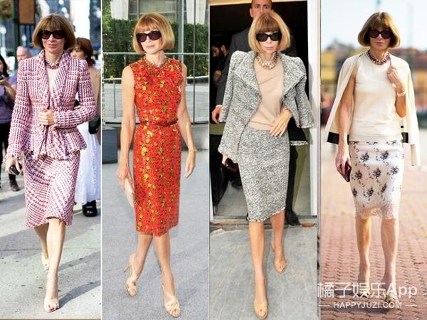 惊人发现!安娜·温图尔从来不穿裤子,时尚女魔头究竟有多任性