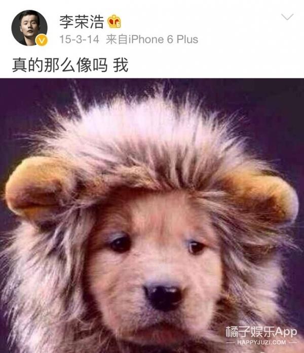 终于造大家为啥看完节目要pick李荣浩了,他真的好好笑