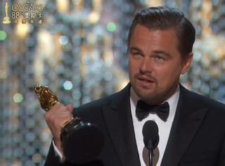 莱昂纳多凭《荒野猎人》勇夺影帝,演员莱昂纳多,我们永远为你骄傲!