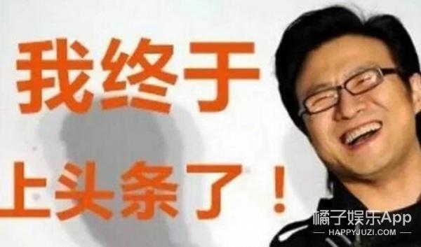 小李拿小金人了、汪峰也上头条了,娱乐圈还剩下哪些执念未完成呢?