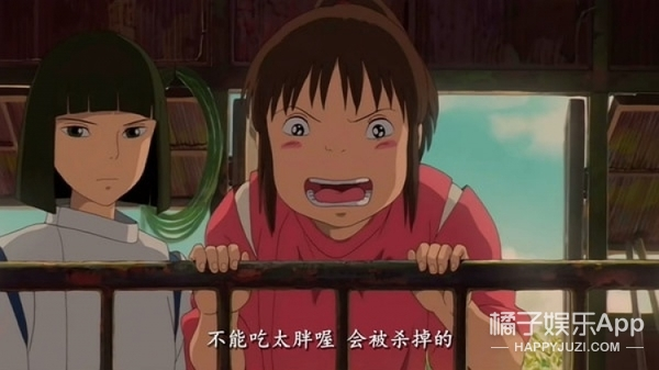 测测你的性格像宫崎骏哪部动漫的女主?