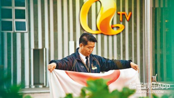 回顾!13部亚视经典电视剧,我们的童年不是只有TVB...
