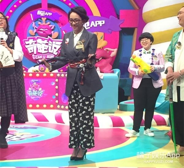 马东穿丝袜、高晓松现场称体重、如晶宝贝竟然变污了...《奇葩说》发布会亮点太多!