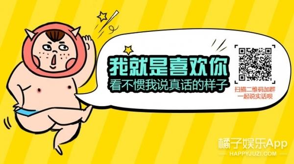 《娱乐马杀鸡》0307期|井宝倪妮恋情修得正果,杨幂霍建华撞脸《动物城》