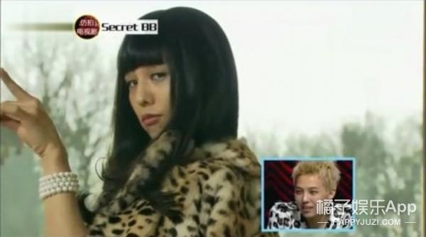 可男可女,Bigbang自己就能演完一部偶像剧