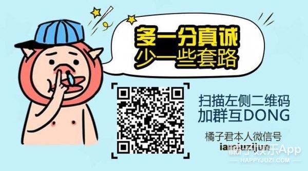 【花式虐狗】韩剧中那些让你吃狗粮的镜头