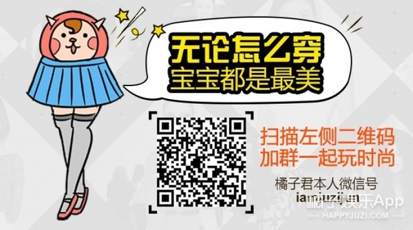李宇春用十年时尚历程告诉你,帅气女孩怎么穿!