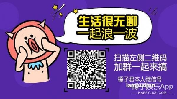 史上最萌美人鱼,越南胖宝身上的每斤肉都在奋力卖萌!