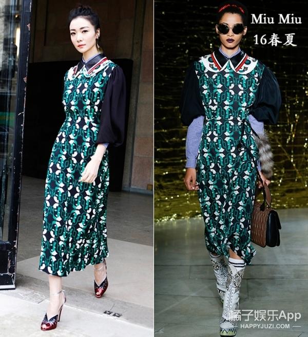 巴黎时装周女星榜 | 相比以前的花枝乱颤,这回咋都不敢穿了?
