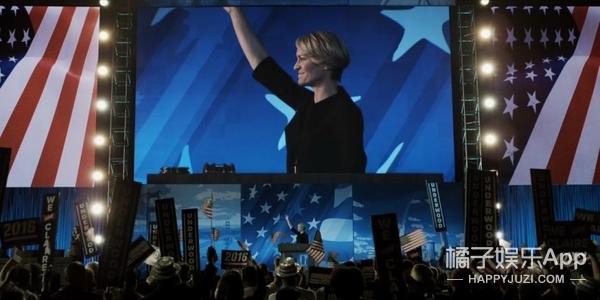 搞事情!《纸牌屋》在川普就职当天发预告,片中美国国旗倒悬