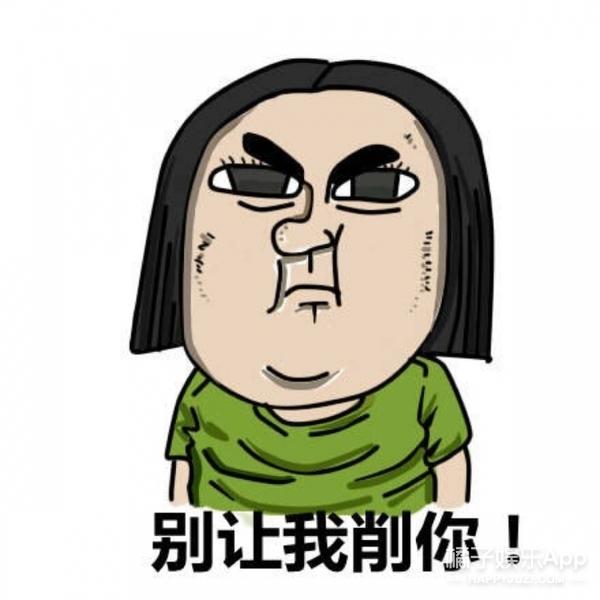 看完李光洙版的赵石预告片,这200%的还原度...简直可怕!