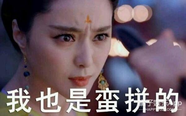 讲真,范冰冰送赵薇生日祝福的用心程度,已仅次于给李晨的了!