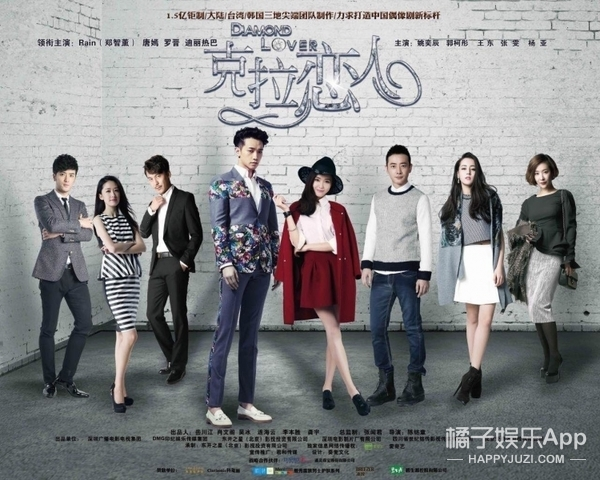 除了尹明珠和徐大荣,有时副CP的故事比主角们的还好看!