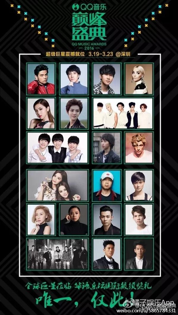 BIGBANG&IKON同台,目测QQ音乐巅峰盛典要炸...