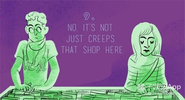 【真相帝】如何用正确的姿势进入情趣用品店!