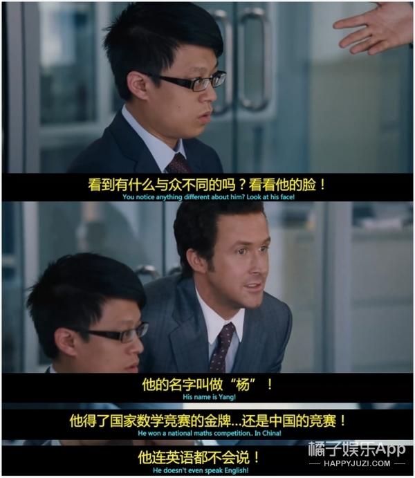 李安递交署名抗议信:奥斯卡公然歧视亚洲人,美国到底有多偏见?