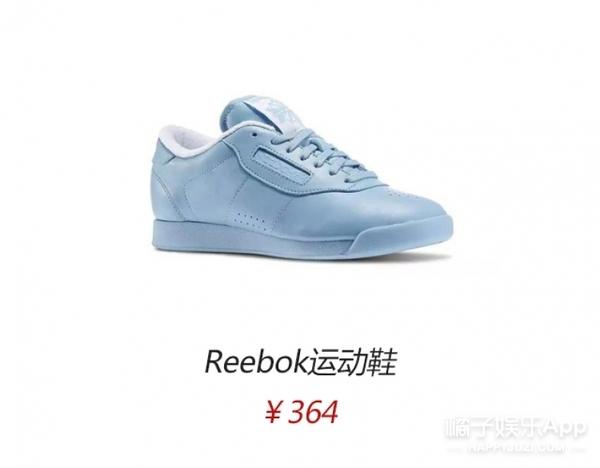 穿够了小白鞋的,就试试这些马卡龙色的运动鞋吧!