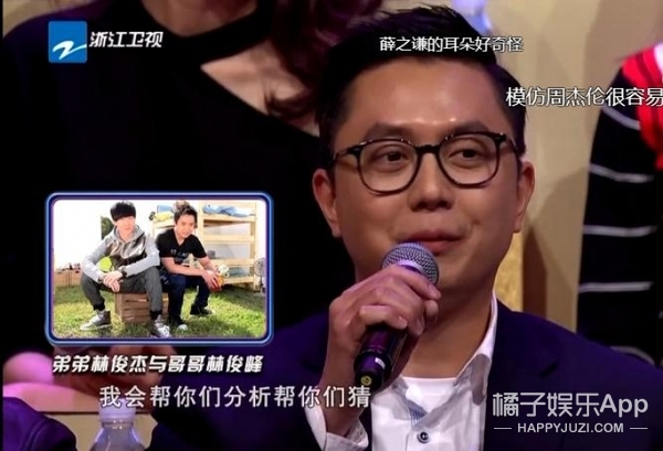 惊!林俊杰泪洒舞台,在《谁是大歌神》公开20年前的秘密