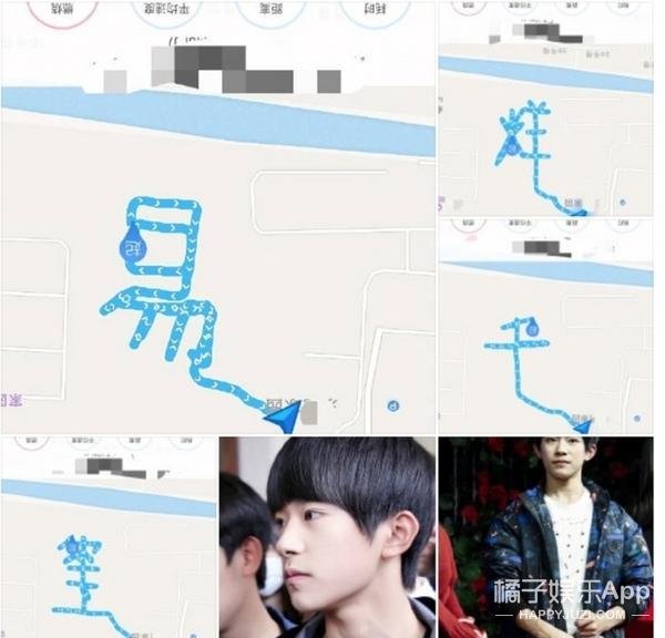 太牛了!TFboys粉丝用GPS轨迹作画,为偶像走完一个马拉松...