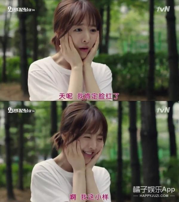 看完这10部高分韩剧,融化你所有的少女心!