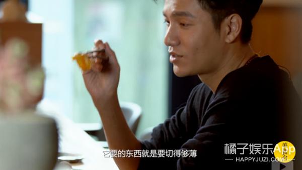 【美食圈】那些陈坤最爱吃的菜,你要不要也学了试试?