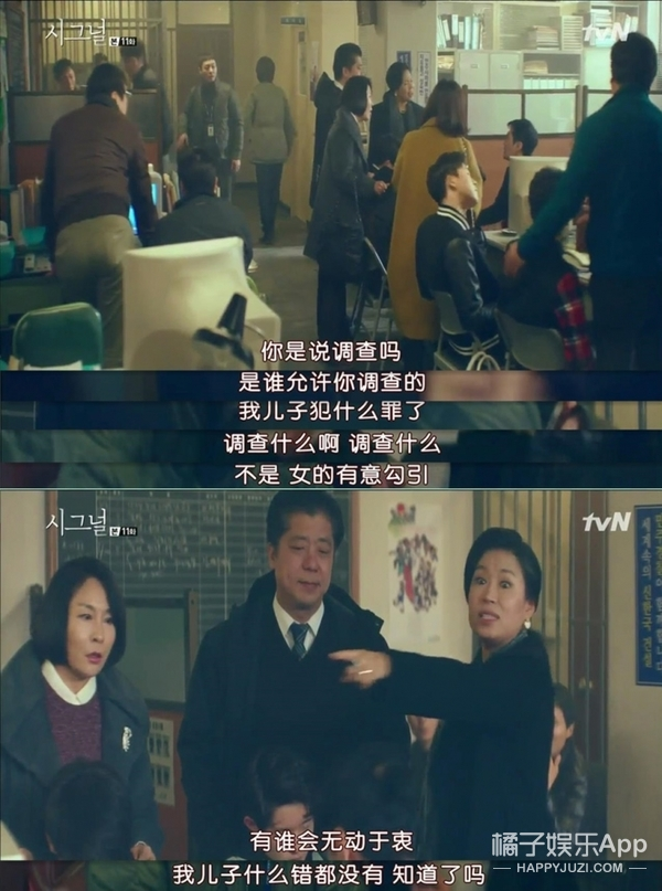 这部全程高能、不烂尾、0差评的韩剧,毫无悬念拿下年度最佳!