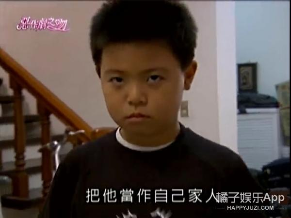 还记得《恶作剧之吻》里的江裕树吗,他都长这么大了!