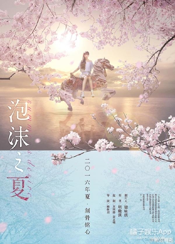 【电影小报】华语《深夜食堂》男主竟然是他,张天爱出来撩妹迟早要还