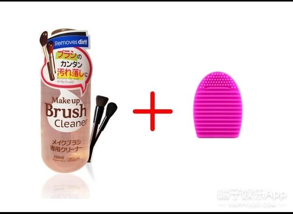 换季了你的化妆刷洗了吗?当心毛孔变陨石坑!