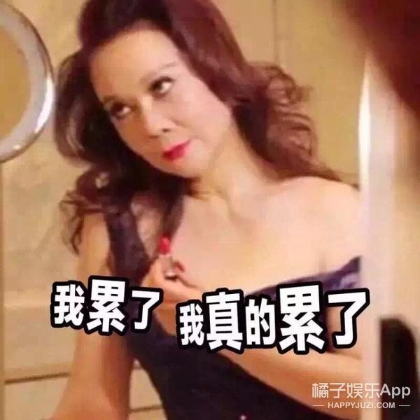 撞脸刘嘉玲、范冰冰、李冰冰,蔡明才是当之无愧的撞脸小公举!