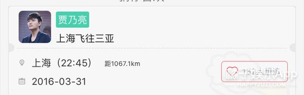 《全员加速》三亚录制!杜淳、TF、黄景瑜、许魏洲...都来了!