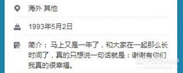 黄子韬删博之后还留下了一段独白,原来他的心情都写在简介里了