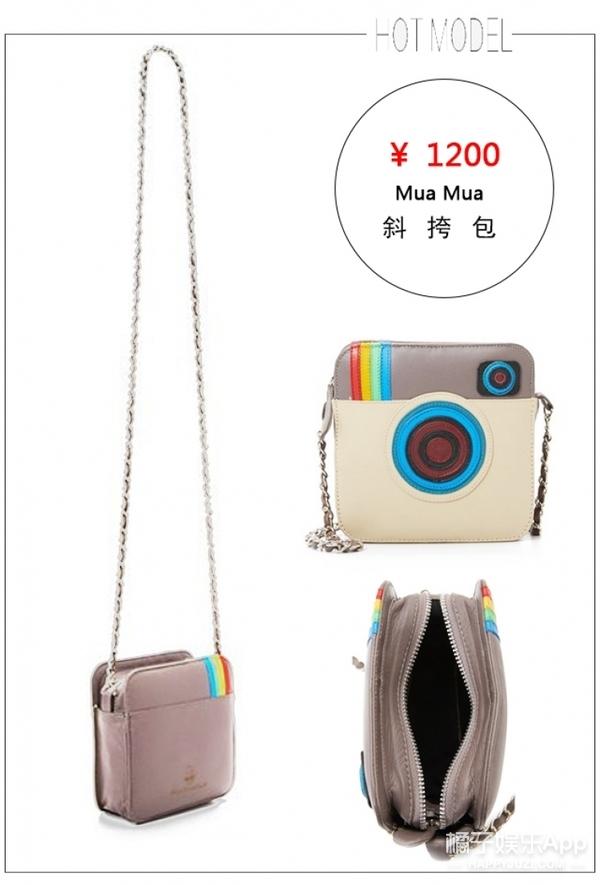 【买买买】能拿在手里的Instagram,不用翻墙也能用啦!