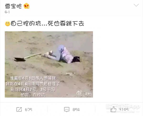 陈学冬小号为欧阳娜娜发声,暗指买水军的新生代女演员是谁?