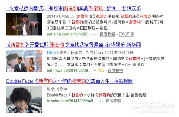 后妈是刘蓓,亲爸是导演+土豪,相比恋情曝光,张若昀的家世更吓人啊!