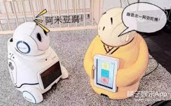说佛经讲佛法:北京龙泉寺贤二机器僧萌翻网友!