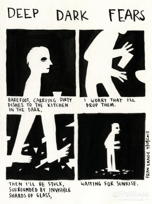 测测你的暗黑恐惧是什么?