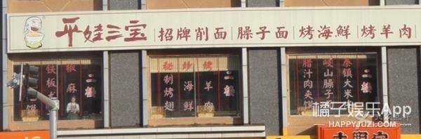 又到了撸串的季节,那些藏在帝都胡同里的撸串店,你知道几家?