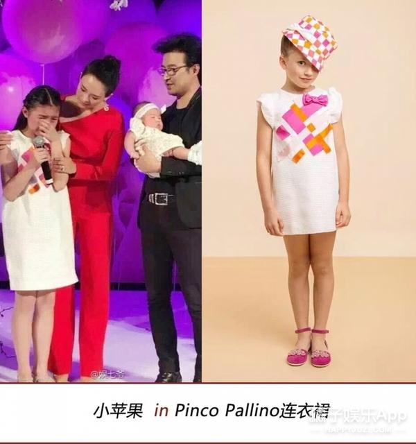 汪峰章子怡女儿百日宴,一家四口的同款通通扒给你看!
