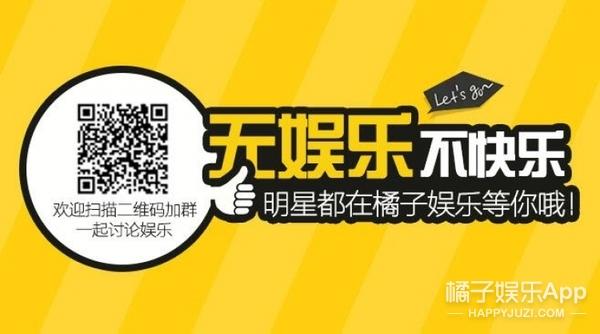 不求同年同月同日生,但刘梓晨的朋友都是同脸同鼻同医生!