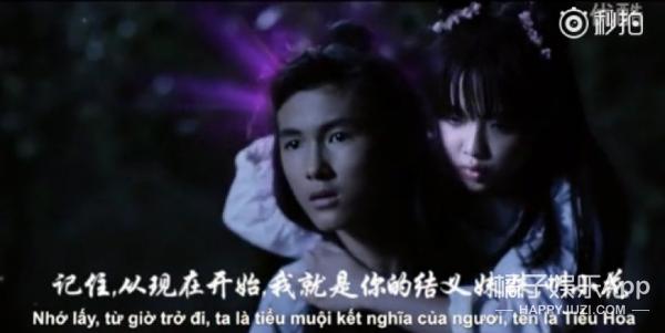 越南版花千骨,师徒变兄妹,仙侠变鬼片,其实还有一点污!
