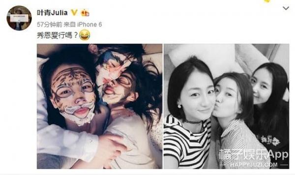 刘诗诗,一个婚后只出现在闺蜜微博里的奇女子