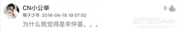 【娱乐早报】宋茜发声明回应未提杨洋  倪妮晒照疑似为井柏然庆生