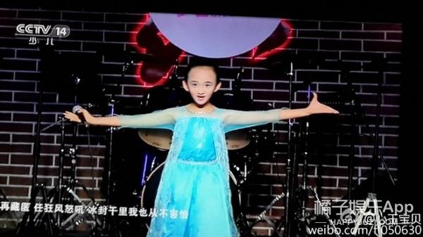 还记得《甄嬛传》里的少年胧月公主吗,她现在长这样!