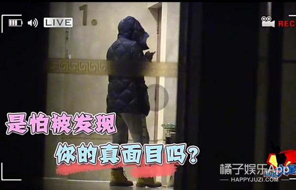 罗晋唐嫣被爆酒店过夜,你俩终于要公开了吗?