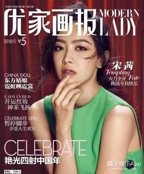 周子瑜、Jessica…中韩网民对她们的态度差距咋就那么大呢?