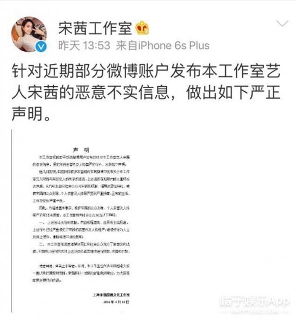 逼杨幂刘恺威秀恩爱、要杨洋宋茜给交代,舆论这是要上天啊!