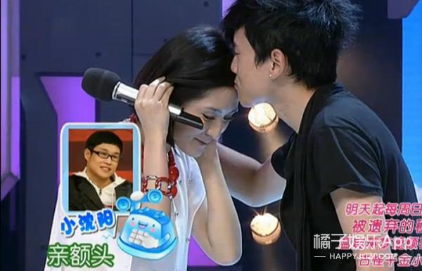张杰第16次登《快本》 每次和谢娜互动都会感动哭