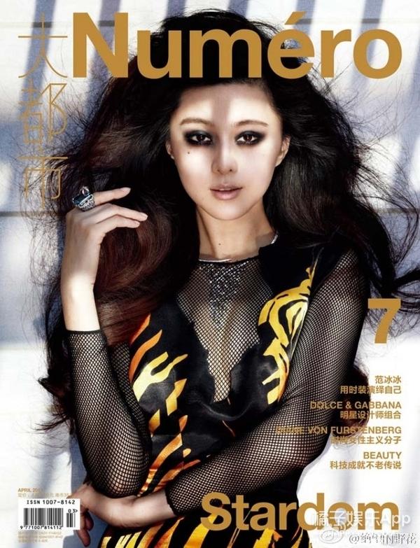 """国内各大时尚杂志的""""第一次"""",都献给了哪些女明星?"""