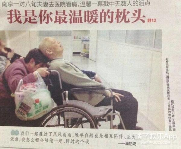 【娱乐早报】杨幂李易峰同时发声否认谣言  井柏然新照性感秀锁骨